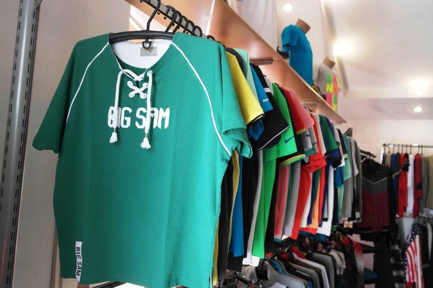Магазин «Спарта» - модная спортивная одежда в Красноармейске!, фото-5