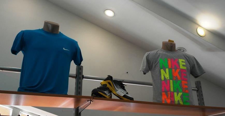 Магазин «Спарта» - модная спортивная одежда в Красноармейске!, фото-10