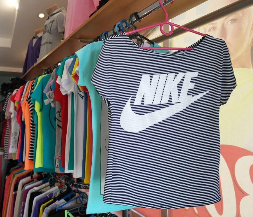 Магазин «Спарта» - модная спортивная одежда в Красноармейске!, фото-4