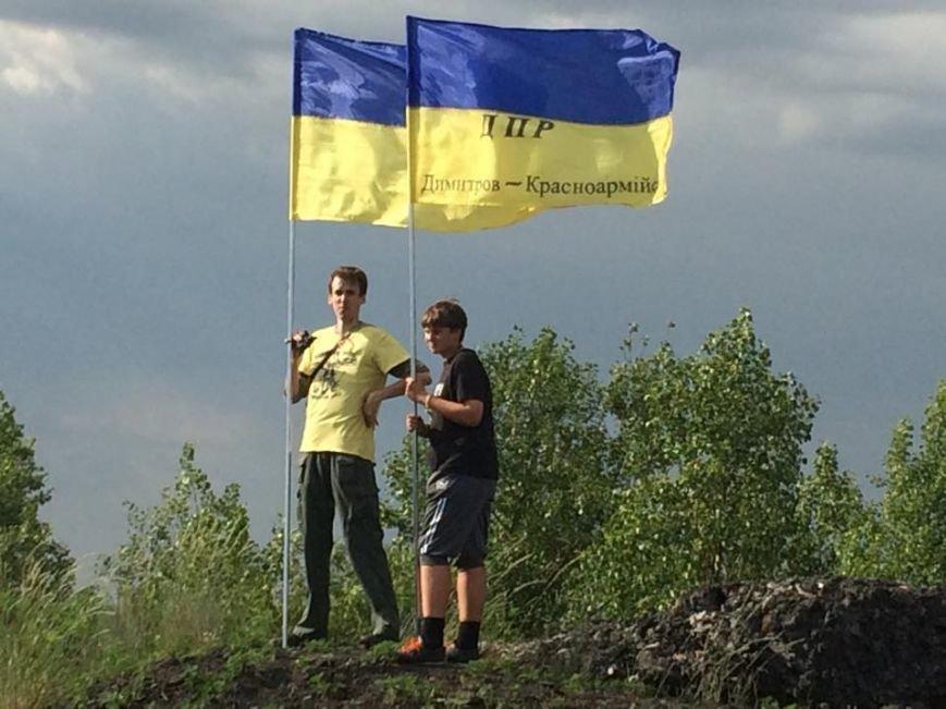 Подъем на террикон: жители Димитрова побывали на уникальной экскурсии, фото-2