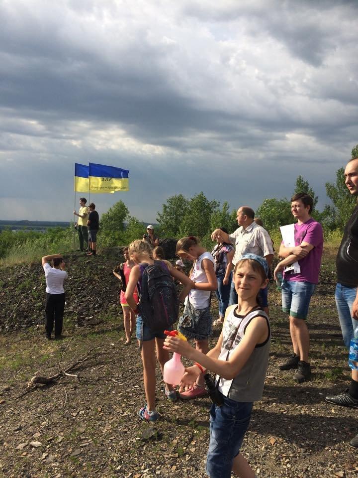 Подъем на террикон: жители Димитрова побывали на уникальной экскурсии, фото-4