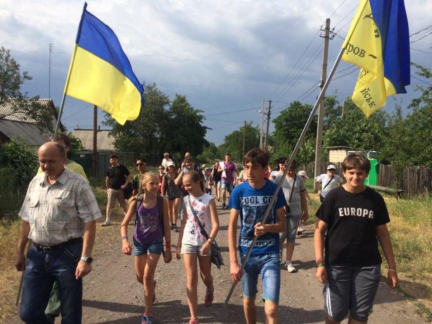 Подъем на террикон: жители Димитрова побывали на уникальной экскурсии, фото-1