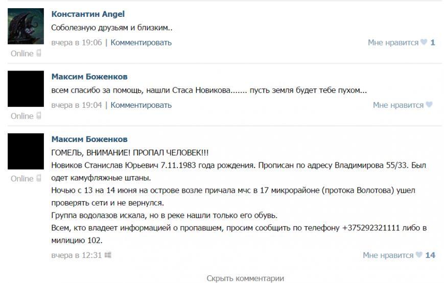 2015-06-16 10-02-02 Стас Новиков – Yandex