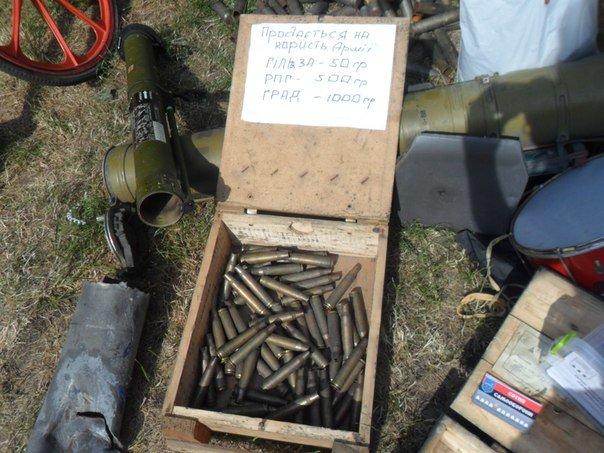 Бізнес на війні: у Львові продають кулі, привезені з передової (ФОТО+ВІДЕО) (фото) - фото 2