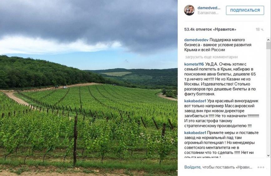 Instagram Медведева «завалили» жалобами на крымские проблемы (фото) - фото 3