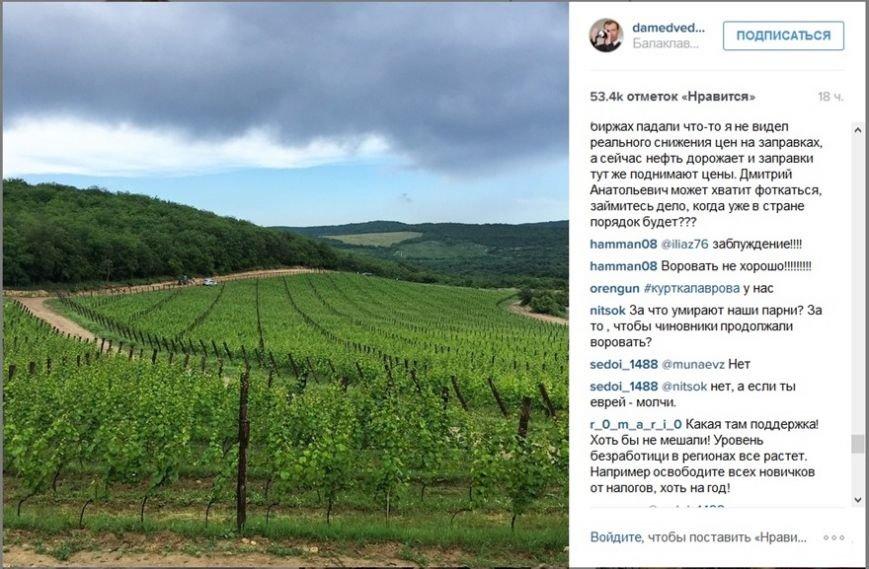 Instagram Медведева «завалили» жалобами на крымские проблемы (фото) - фото 2
