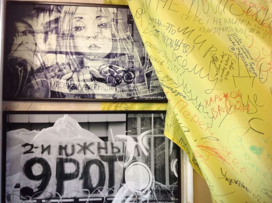 В Харьковском историческом музее проходит выставка «АТО и Харьковщина» (ФОТО), фото-7