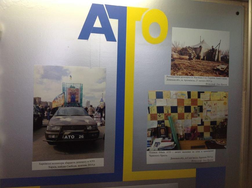 В Харьковском историческом музее проходит выставка «АТО и Харьковщина» (ФОТО), фото-9