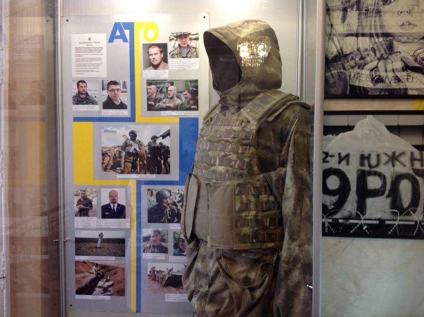 В Харьковском историческом музее проходит выставка «АТО и Харьковщина» (ФОТО), фото-12