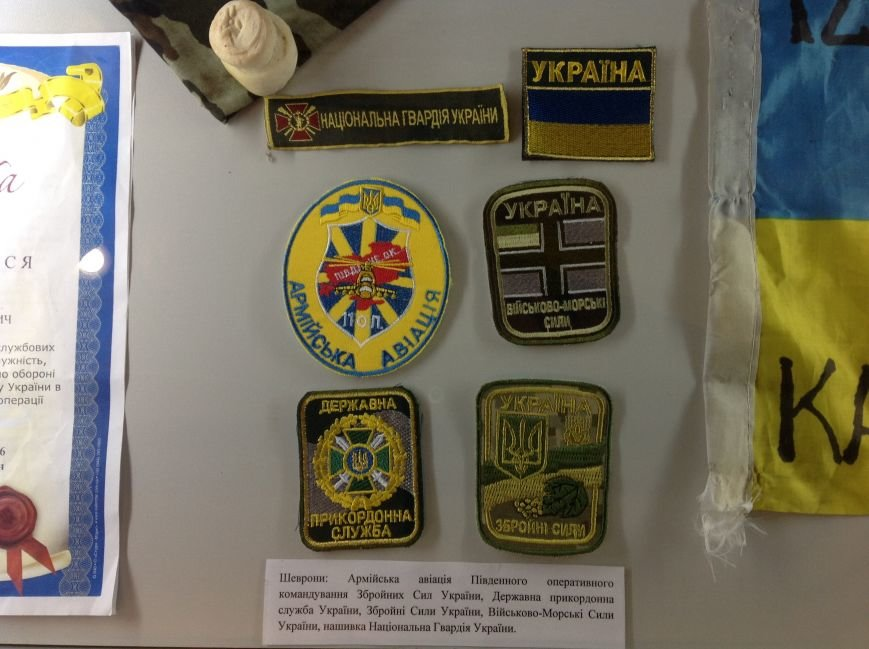 В Харьковском историческом музее проходит выставка «АТО и Харьковщина» (ФОТО), фото-2