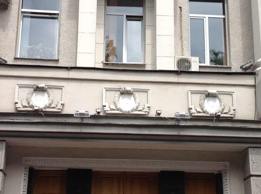Со здания харьковского МВД исчезли советские символы (ФОТОФАКТ), фото-3