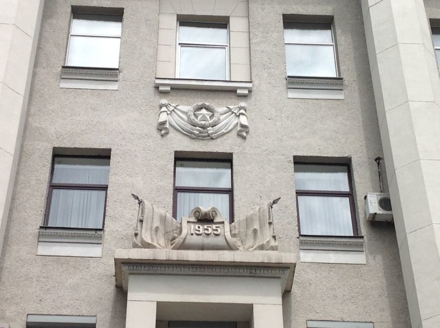 Со здания харьковского МВД исчезли советские символы (ФОТОФАКТ), фото-4