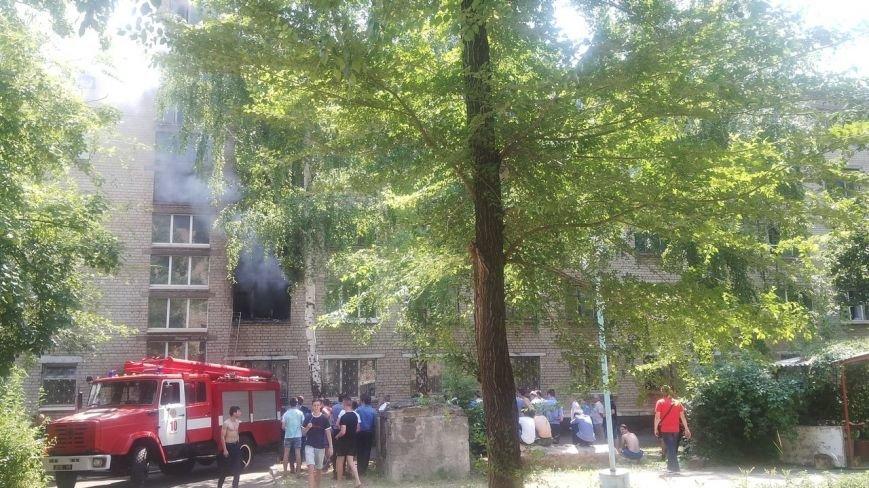 В Кривом Роге загорелось общежитие: у студентов сгорело все (ФОТО) (фото) - фото 1