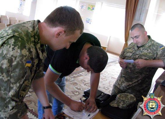 Акция «Уволился из МВД - получай повестку в военкомат» прошла в Доброполье. ФОТО (фото) - фото 1