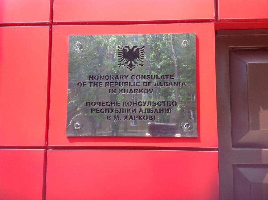 В Харькове открыли консульство Республики Албания (ФОТО), фото-1