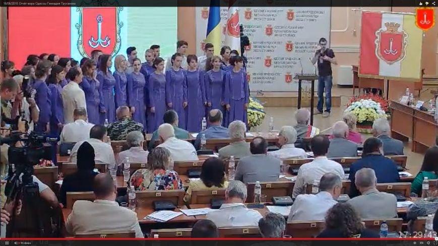 Видеотрансляция: Труханов отчитывается за год работы на посту мэра (ИНФОРМАЦИЯ ОБНОВЛЯЕТСЯ) (фото) - фото 2