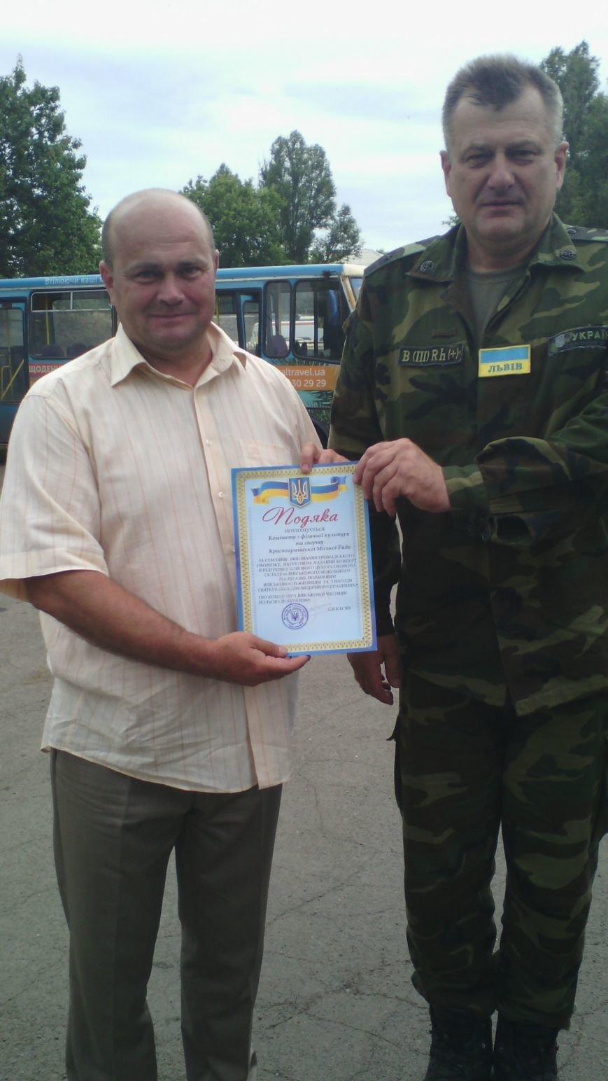 Спортсменки секции спортивной аэробики Красноармейска выступили в 66 военном мобильном госпитале, фото-9