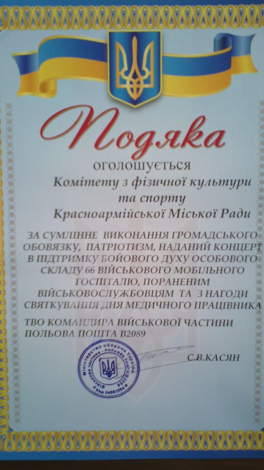 Спортсменки секции спортивной аэробики Красноармейска выступили в 66 военном мобильном госпитале, фото-5