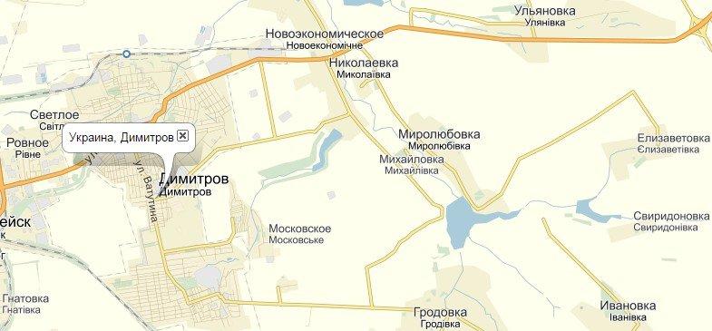 Завтра состоятся общественные слушания по присоединению к Димитрову 7-ми поселков и сел (фото) - фото 1