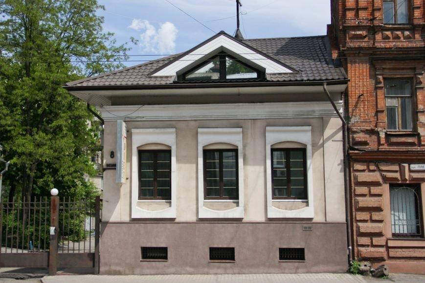 История Днепропетровска: ул. Плеханова (ФОТО), фото-2
