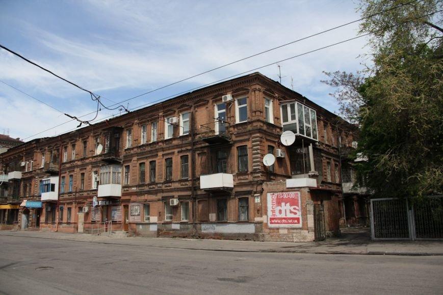 История Днепропетровска: ул. Плеханова (ФОТО), фото-4