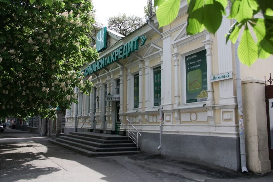 История Днепропетровска: ул. Плеханова (ФОТО), фото-3