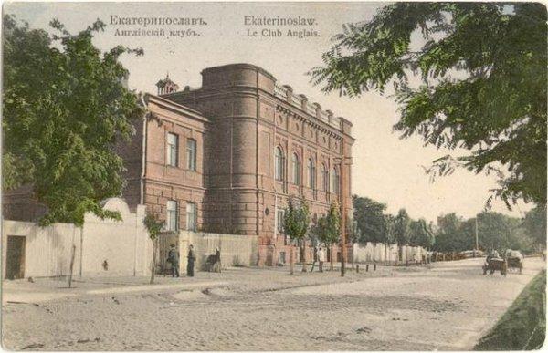 История Днепропетровска: ул. Плеханова (ФОТО), фото-6