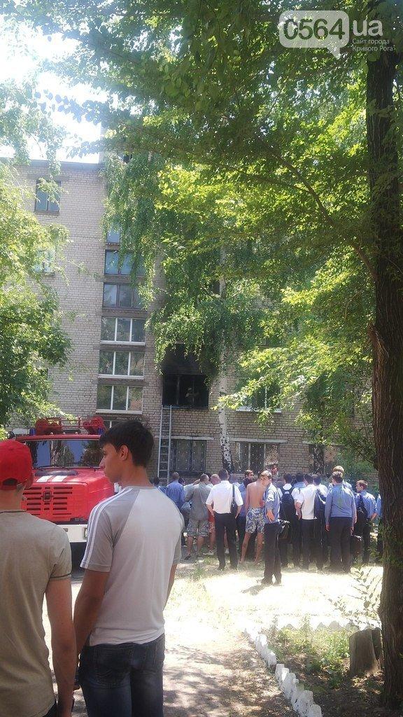 В Кривом Роге: горело общежитие авиаколледжа, активисты очистили пляж, волонтеры «воскресили» БРДМ (фото) - фото 2