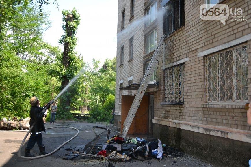 В Кривом Роге: горело общежитие авиаколледжа, активисты очистили пляж, волонтеры «воскресили» БРДМ (фото) - фото 1