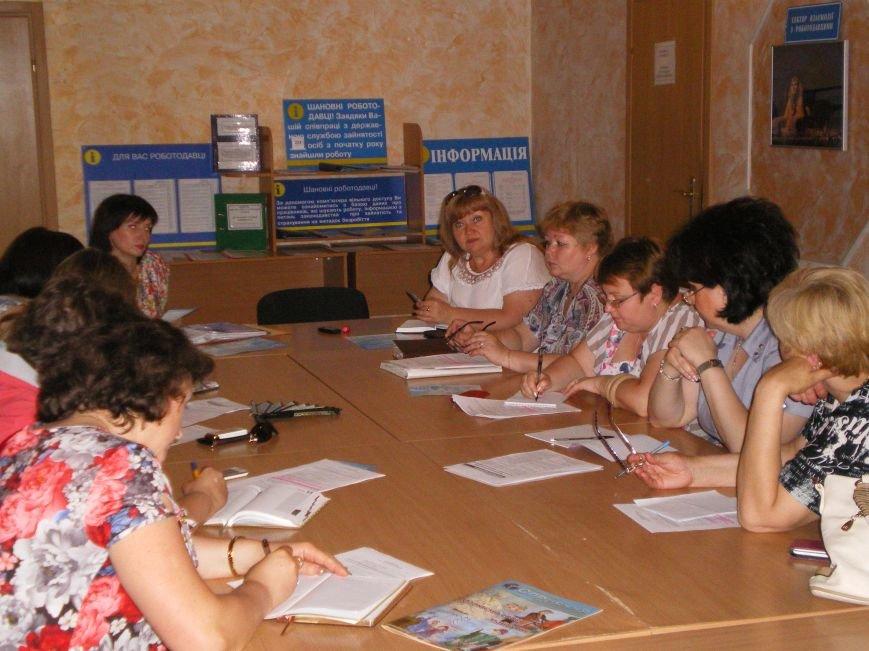 10 несовершеннолетних этим летом будут трудоустроены на общественные работы в Димитрове (фото) - фото 1