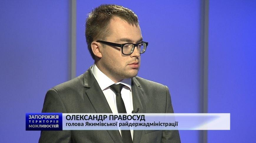 Territoriya_mojlivostey_15_06_15_-_Vkhod_1_ASB_m (3)