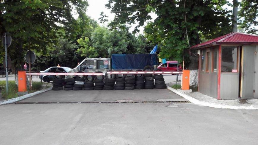 У Львові заблокували будівлю податкової (ФОТО) (фото) - фото 5