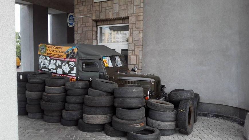 У Львові заблокували будівлю податкової (ФОТО) (фото) - фото 2