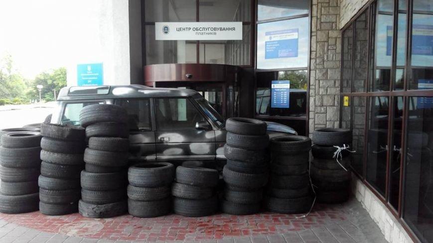 У Львові заблокували будівлю податкової (ФОТО) (фото) - фото 1