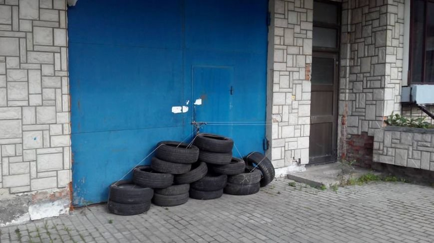 У Львові заблокували будівлю податкової (ФОТО) (фото) - фото 3