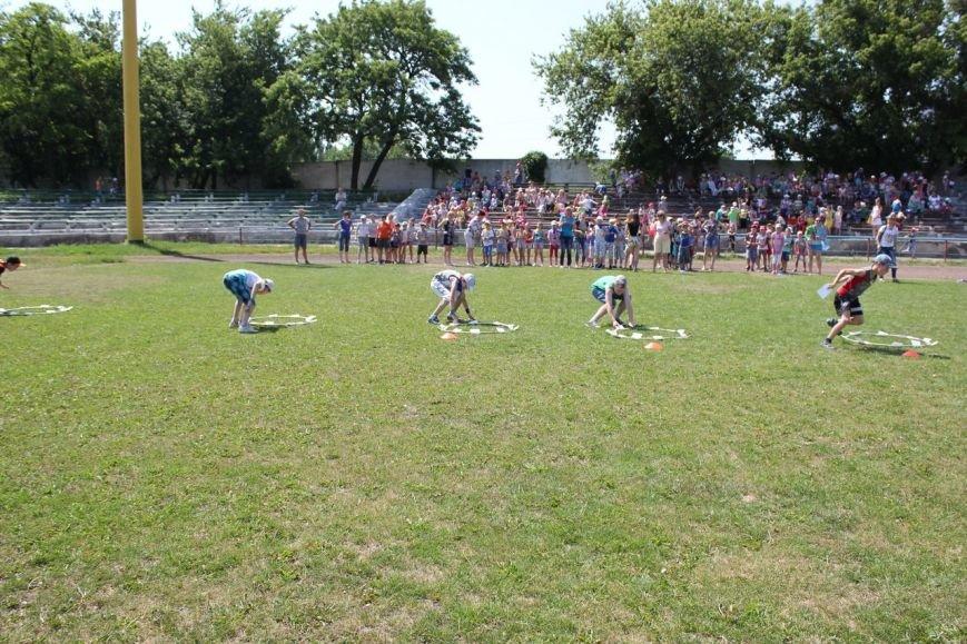 Веселые старты: в Димитрове прошел праздник спорта для детей из пришкольных лагерей (ФОТО) (фото) - фото 8