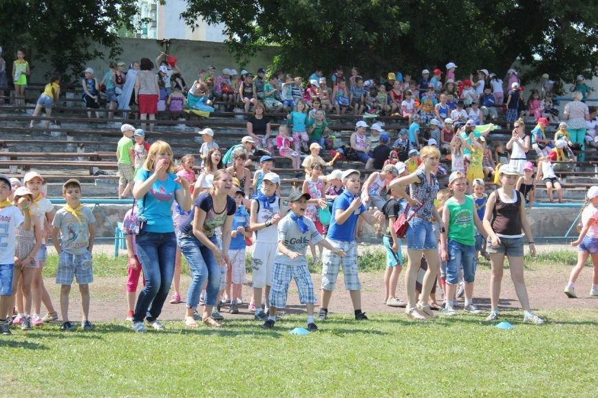 Веселые старты: в Димитрове прошел праздник спорта для детей из пришкольных лагерей (ФОТО) (фото) - фото 2