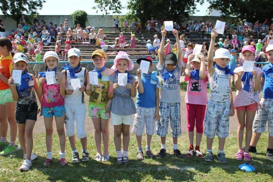 Веселые старты: в Димитрове прошел праздник спорта для детей из пришкольных лагерей (ФОТО) (фото) - фото 5