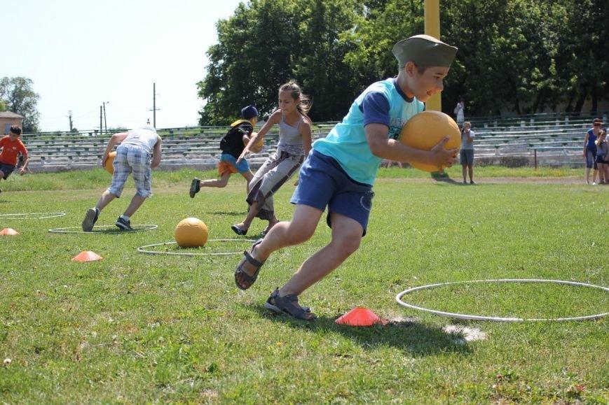 Веселые старты: в Димитрове прошел праздник спорта для детей из пришкольных лагерей (ФОТО) (фото) - фото 4