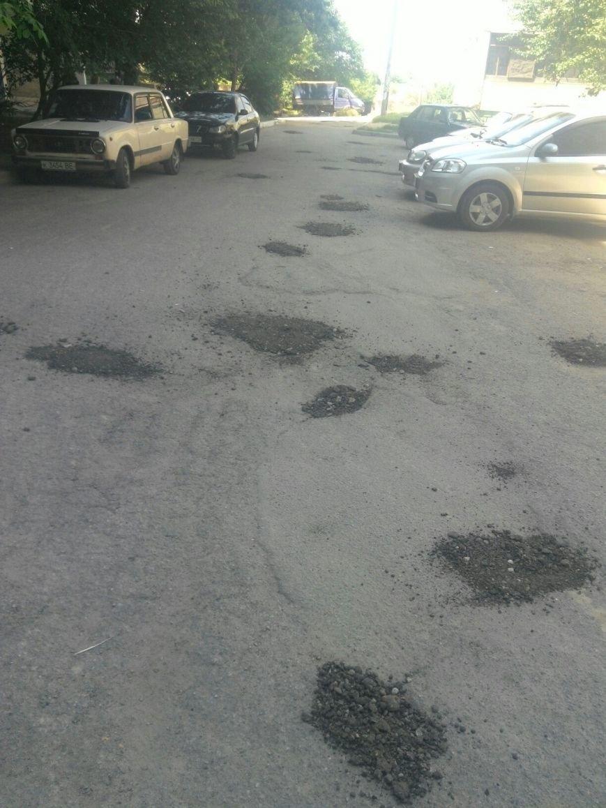 В Запорожье жители Верхней Хортицы принялись самостоятельно ремонтировать дорогу (ФОТОФАКТ), фото-6