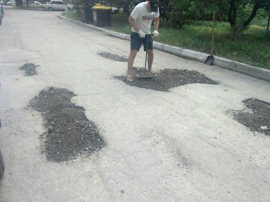 В Запорожье жители Верхней Хортицы принялись самостоятельно ремонтировать дорогу (ФОТОФАКТ), фото-5