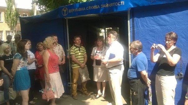 В Красноармейске прошла ярмарка вакансий (фото) - фото 1
