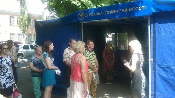 В Красноармейске прошла ярмарка вакансий, фото-2