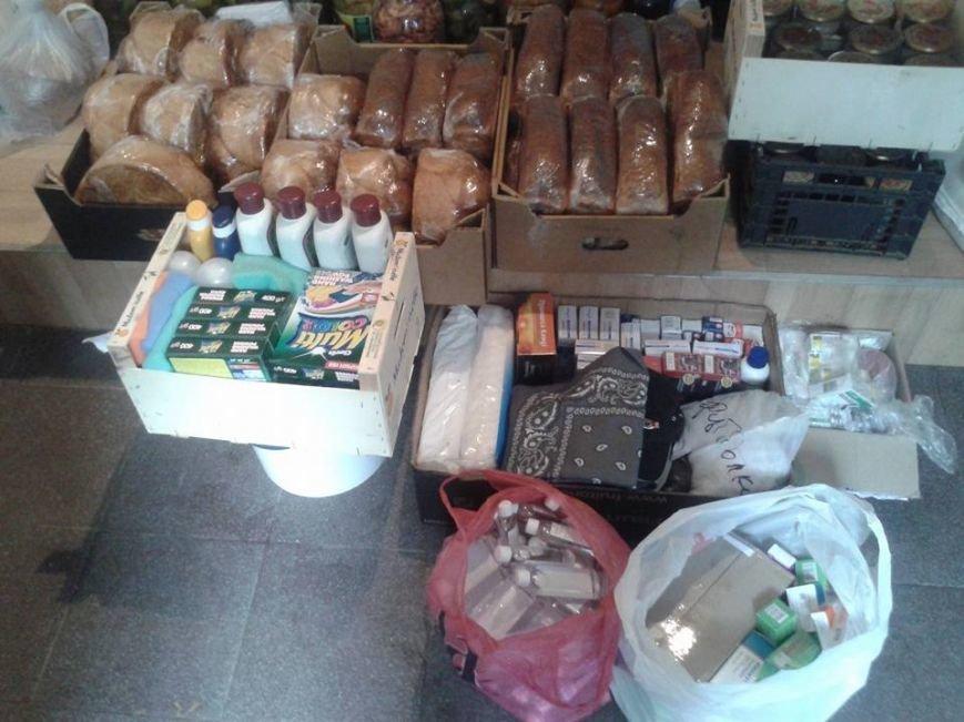 Чернівецька «Батьківщина» відправила черговий вантаж в Мар'їнку (фото) - фото 1