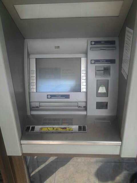 Днепродзержинцев поджидает опасность при пользовании банкоматами, фото-1