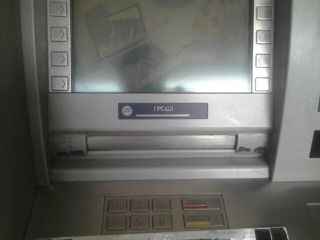 Днепродзержинцев поджидает опасность при пользовании банкоматами, фото-4
