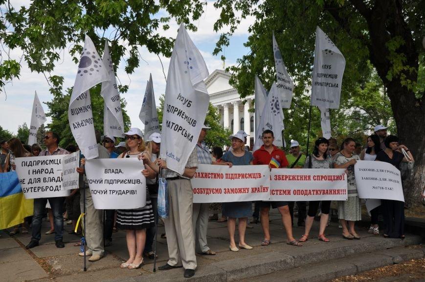 В Краматорске предприниматели вышли на акцию протеста (ВИДЕО), фото-2