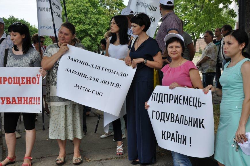 В Краматорске предприниматели вышли на акцию протеста (ВИДЕО), фото-1