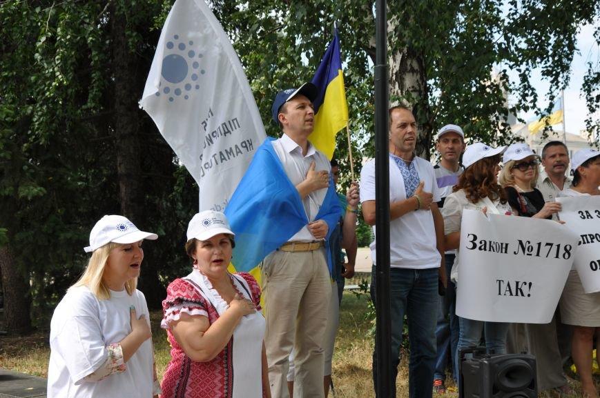 В Краматорске предприниматели вышли на акцию протеста (ВИДЕО), фото-4