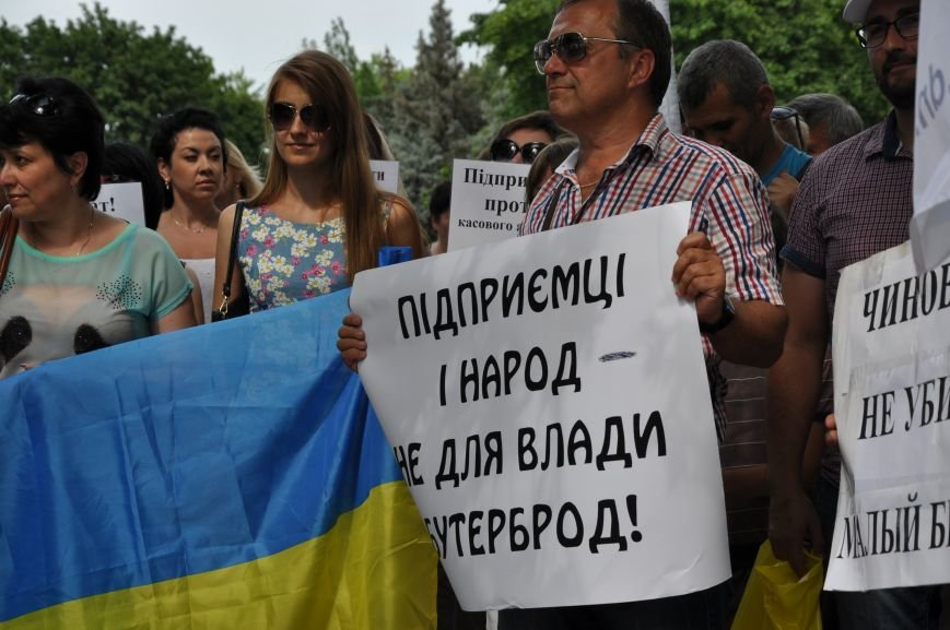 В Краматорске предприниматели вышли на акцию протеста (ВИДЕО), фото-3